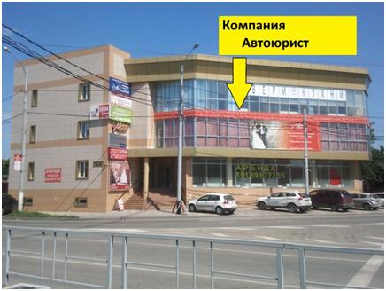 в сторону улицы Селезнева.