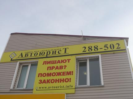 Магнитогорск, ул. Советская 1