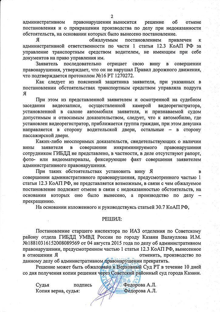 Закон ханты -мансийского автономного округа югры о перечне