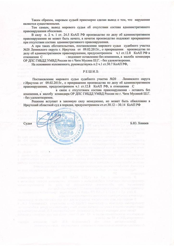 Умвд россии по гчите - d1e7