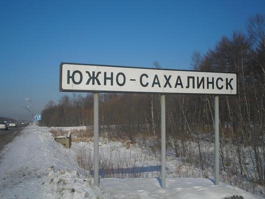 Схему размещения нестационарных магазинов создадут в Южно-Сахалинске.