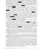 Услуги автоюрист Воронеж Октябрьский переулок как праильно нанять адвоката