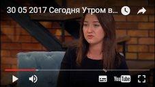 Эксперт Автоюриста в эфире телеканала Звезда